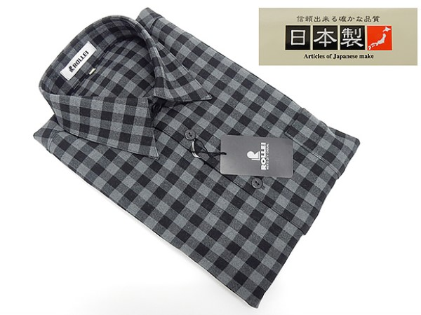アダルトカジュアルシャツ [ROLLEI] 日本製 長袖 中鼠×黒 弁慶格子 ストレッチ生地 秋冬物