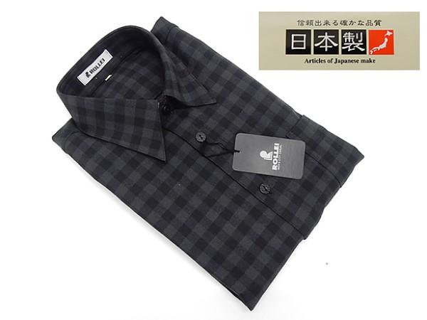 アダルトカジュアルシャツ [ROLLEI] 日本製 長袖 濃鼠×黒 弁慶格子 ストレッチ生地 秋冬物