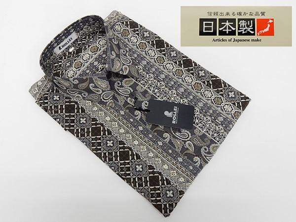 アダルトカジュアルシャツ [ROLLEI] 日本製 長袖 鼠×茶 ペイズリー縞 ポリエステル100% 秋冬物