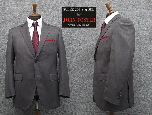 限定生産品 英国生地 [JOHN FOSTER]ジョンフォスター社 Super200's wool ベーシック2釦シングルスーツ グレー系杉綾 [AB体] オーダー生地使用
