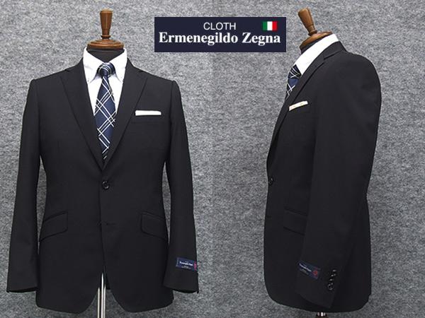 春夏物 濃紺無地 [Ermenegildo Zegna] ゼニア TROPICAL使用 スタイリッシュ2釦スーツ [YA体][A体][AB体] EZS62 ロゴ入り裏地