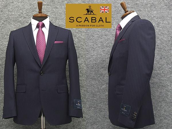 春夏物 [Scabal] スキャバル Super120sオーダー生地使用 スタイリッシュ2釦シングルスーツ 紺縞 日本製 [YA体][A体][AB体] メンズスーツ