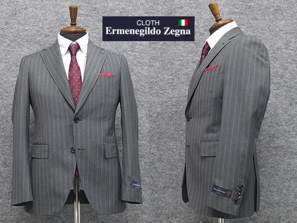 春夏物 薄グレー縞 [Ermenegildo Zegna] ゼニア TROPICAL使用 トレンドスタイル2釦スーツ [A体][AB体] EZD52