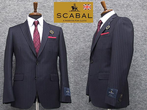 通年~春夏物 [Scabal] スキャバル Super140sオーダー生地使用 スタイリッシュ2釦シングルスーツ 紺縞 日本製 [YA体][A体][AB体] scb101