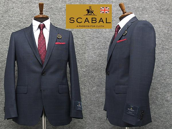 通年~春夏物 [Scabal] スキャバル Super140sオーダー生地使用 スタイリッシュ2釦シングルスーツ 藍/中格子 日本製 [YA体][A体][AB体] scb102