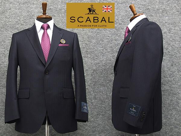 通年~春夏物 [Scabal] スキャバル Super140sオーダー生地使用 ベーシック2釦スーツ 濃紺縞 日本製 [A体][AB体][BB体] ロゴ裏地 scb105