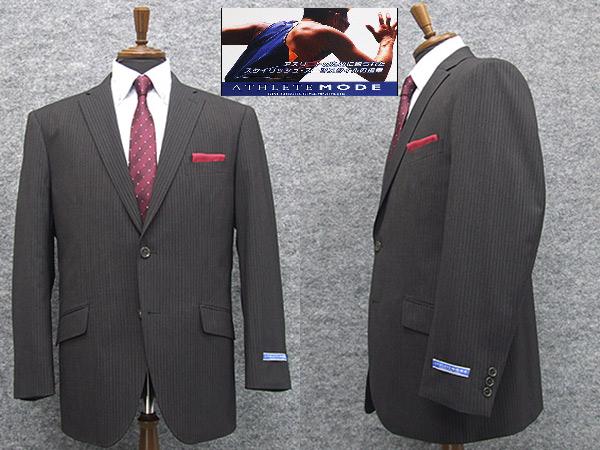 アスリートスーツ 2パンツスーツ 春夏物 セミスタイリッシュスーツ グレー縞 シングル2ボタン [BB体] メンズスーツ ATH257-18