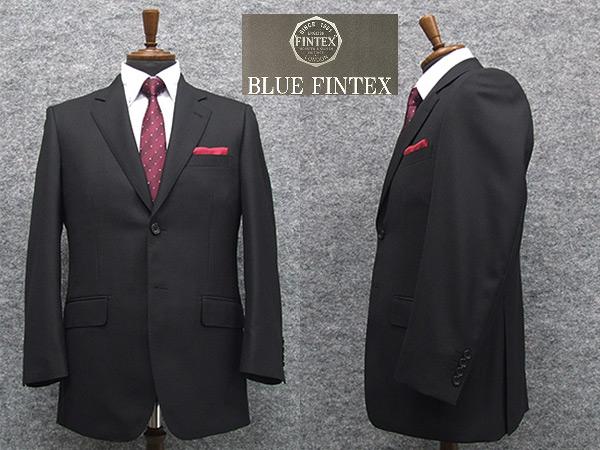 秋冬物 [FINTEX] BLUE FINTEXオーダー生地使用 ベーシック2釦シングルスーツ 黒/小格子 [AB体]メンズ スーツ FNT48305