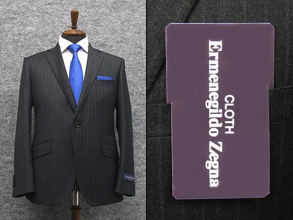 秋冬物 [Ermenegildo Zegna]ゼニア生地 Heritage使用 スタイリッシュ2釦スーツ [AB体] グレー系/ストライプ ロゴ裏地 EZS41