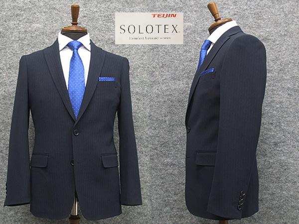 通年物 SOLOTEX使用 スタイリッシュ2釦シングルスーツ 紺系ストライプ[Y体][A体][AB体] 洗えるスーツ メンズスーツ SOLO88005