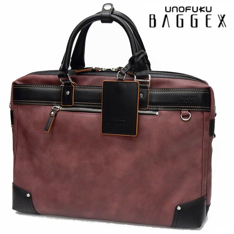 ビジネスバッグ ブリーフケース [BAGGEX] ワイン系 レトロ風合皮素材 PC収納 3ルーム BG23-5609BD