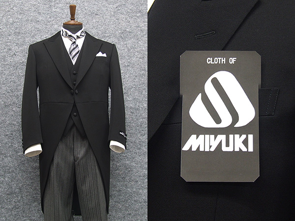 MIYUKI 御幸毛織 モーニングコート 超黒/タキシードクロス コールズボン付 日本製 [A体][AB体][BB体] MMK01