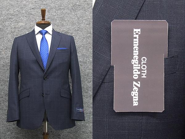 春夏物 紺系格子 [Ermenegildo Zegna] ゼニア TROPICAL使用 スタイリッシュ2釦スーツ [YA体][A体] EZS78 ロゴ入りジャガード裏地