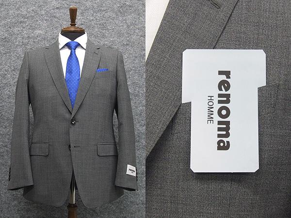 春夏物 [renoma] レノマ スタイリッシュ2釦シングルスーツ グレー杢 メンズ ブランドスーツ RM6235