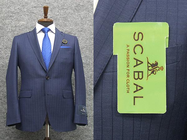 通年~春夏物 [Scabal]スキャバル/Super120sオーダー生地使用 スタイリッシュ2釦シングルスーツ 鼠紺/ストライプ 日本製 [A体][AB体] scb107
