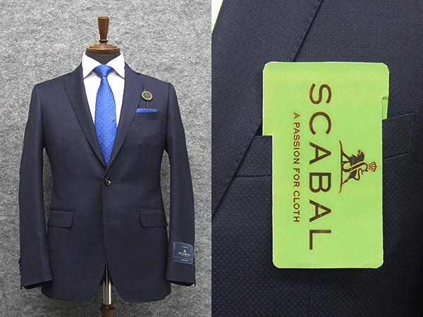 通年~春夏物 [Scabal]スキャバル/Super120sオーダー生地使用 スタイリッシュ2釦シングルスーツ 紺/ドット 日本製 [YA体][A体] scb108