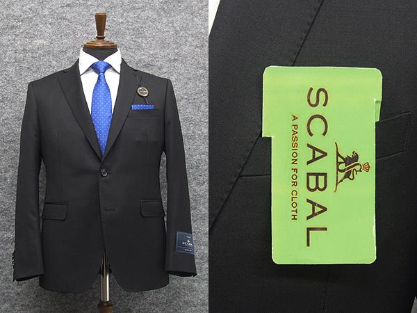 通年~春夏物 [Scabal]スキャバル/Super120sオーダー生地使用 スタイリッシュ2釦シングルスーツ 黒/無地 日本製 [YA体][AB体] scb109