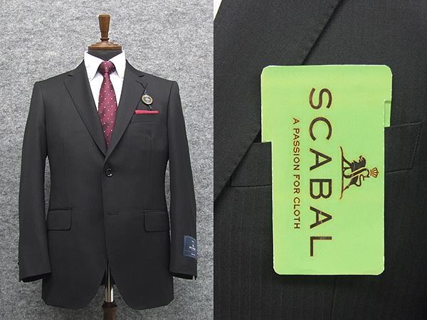 通年~春夏物 [Scabal] スキャバル Super140sオーダー生地使用 ベーシック2釦スーツ 黒/縞 日本製 [AB体][BB体] ロゴ裏地 scb110