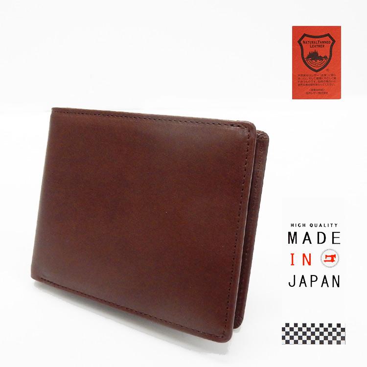 栃木レザー◆牛革◆二つ折り財布◆小銭入れ付 茶系 日本製 tcg3361-BR