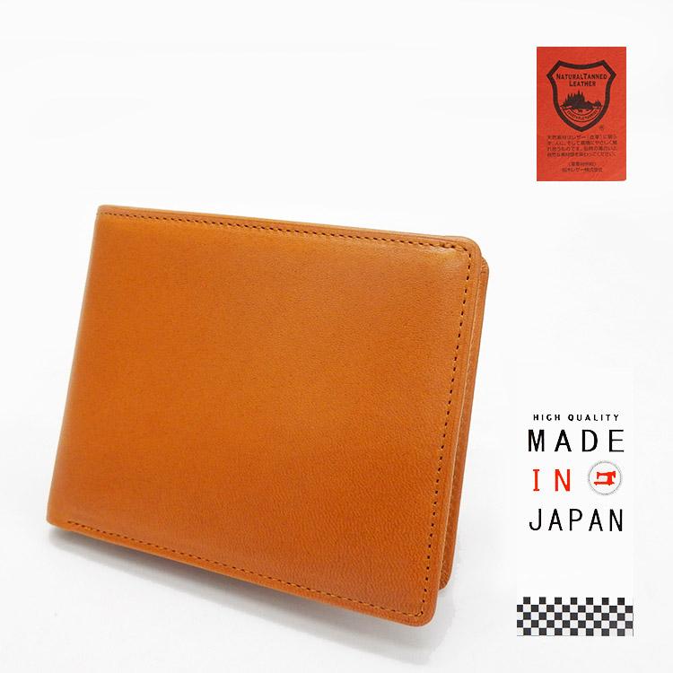 栃木レザー◆牛革◆二つ折り財布◆小銭入れ付 日本製 キャメル tcg3361-CM