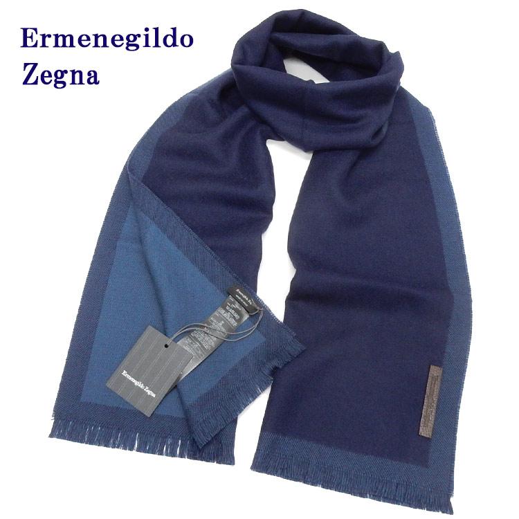◇Ermenegildo Zegna◇イタリア製マフラー◇濃紺×藍◇無地◇ウール100%◇ゼニア EZ-MF04
