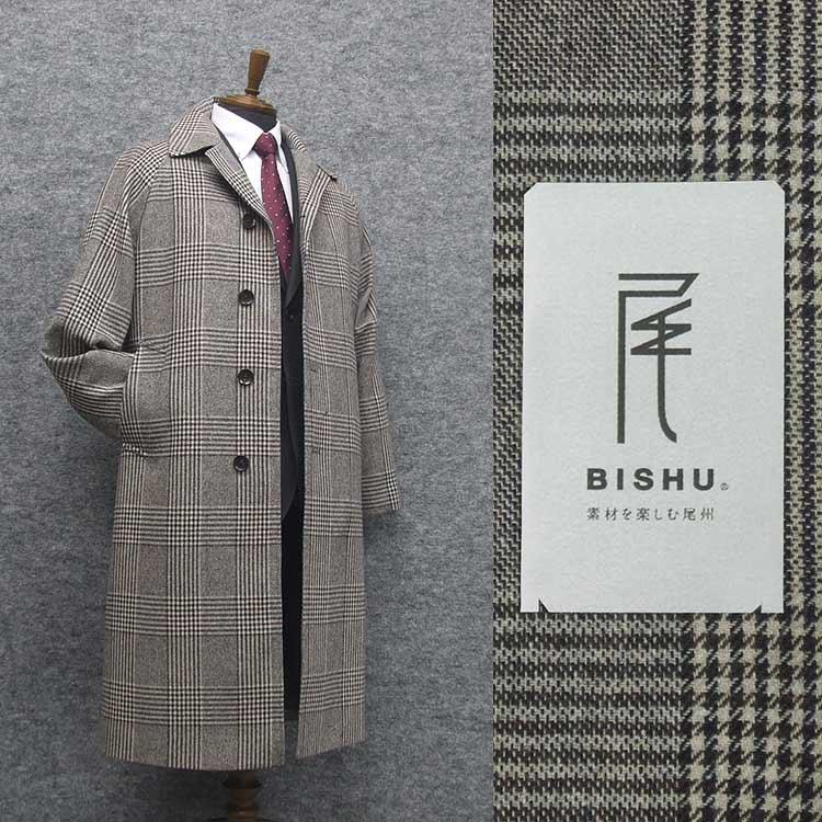 トレンチコート グレンチェック/ウール/中綿入り ロングコート ベージュ系 メンズ ビジネスコート NS19603