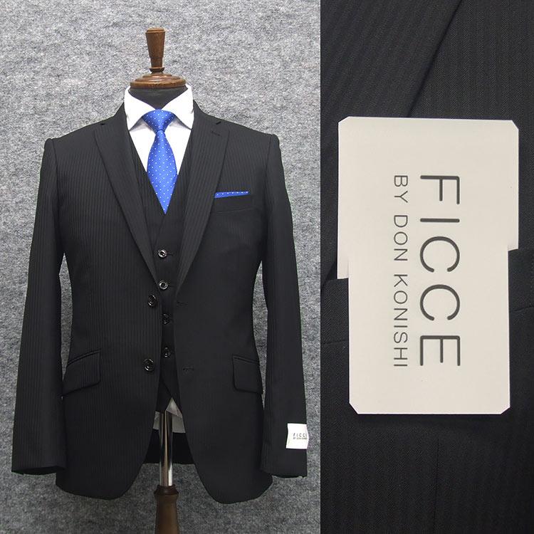 通年物 3ピーススーツ [FICCE] BY DON KONISHI フィッチェ スタイリッシュ2釦シングル 黒/ストライプ [A体][AB体] FC0206-09