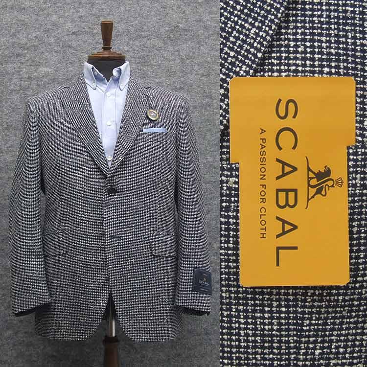 春夏物ジャケット [SCABAL] スキャバル オーダー生地使用 ベーシック2釦 紺系 [AB体][BB体] メンズ SCB-J53