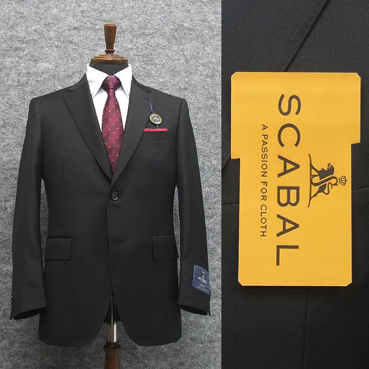 通年~春夏物 [Scabal] スキャバル Super140sオーダー生地使用 ベーシック2釦シングルスーツ 黒/無地 日本製 [AB体][BB体] ロゴ裏地 scb-R50