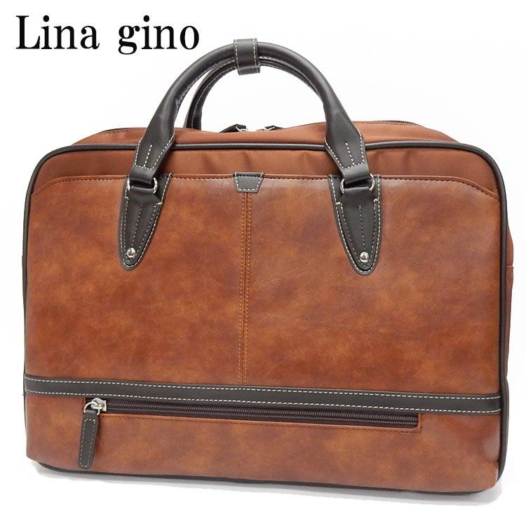 ◆ビジネスバッグ◆3WAYバッグ◆ブリーフケース◆ブラウン◆Lina gino◆PC収納◆送料無料◆bg22-5333-BR
