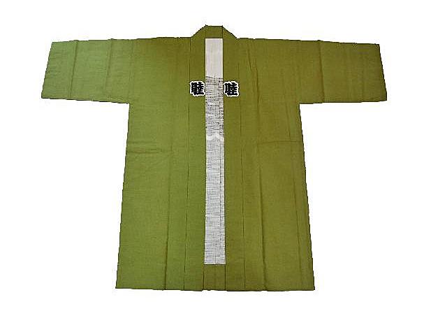 【祭衣装はっぴ】 紬厚地 睦長半纏 緑 男女兼用フリーサイズ