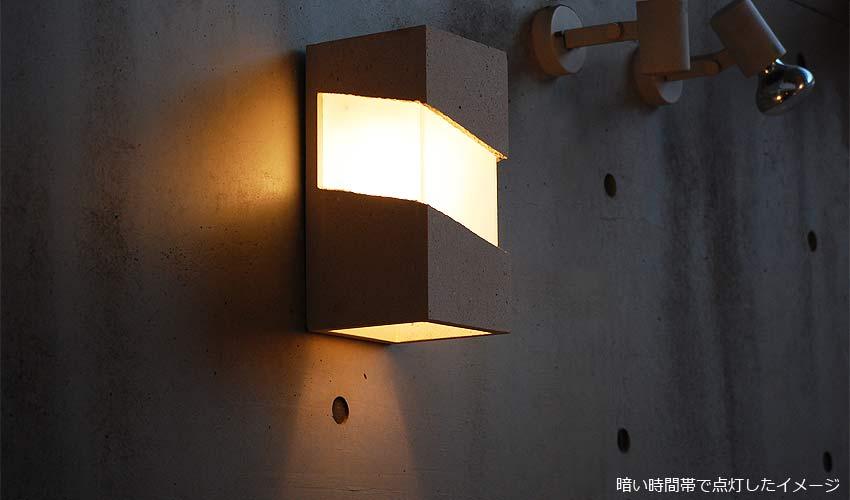 Wall Stone Garden Wall Light LPH 11