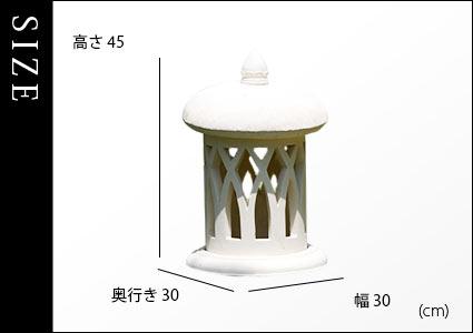 Modern Asian Lighting 22