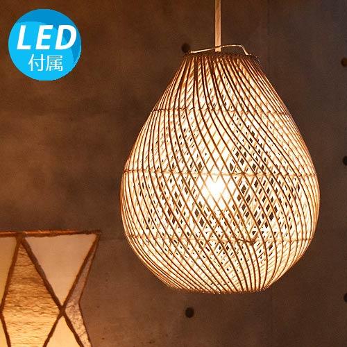 Drop 30cm Rattan Pendant Light 1 White Horse Mackerel Ann Lighting Indirect Ceiling Suspension