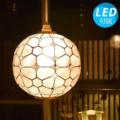 Asian Lighting Indirect Ceiling Light Suspension Horse Mackerel Ann Lamp Ethnic Antique Fashion Interior Healing Modern