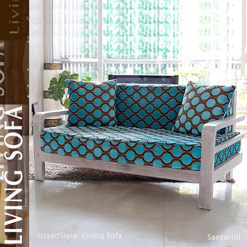 Modern Asian / sofa / Asian / resort Taste and solid teak ◇ teak sofa Santorini