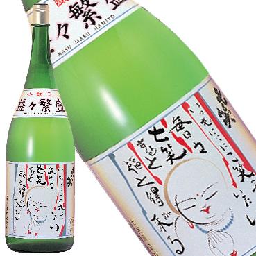 七笑 益々繁盛ニコニコラベル 4.5L【長野県/七笑酒造(株)】