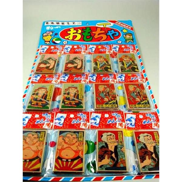 台紙玩具 和玩具 時代めんこ お金を節約 即納商品 正規品 10枚セット×12付