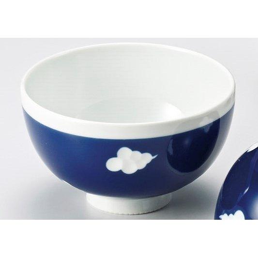 雲彫 飯碗(大) 5個組 /  有田焼
