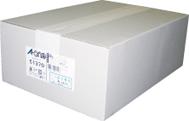 エーワン マルチカード 各種プリンタ兼用紙 再生紙 A4判 10面 名刺サイズ 51370
