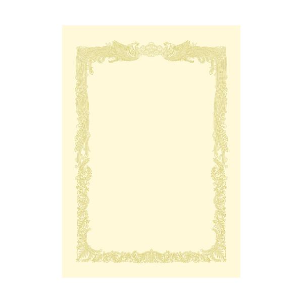 お手持ちのパソコン プリンタで印刷できるOA対応賞状用紙 タカ印 百枚 上品 定番スタイル 賞状用紙10-1158 B5横書