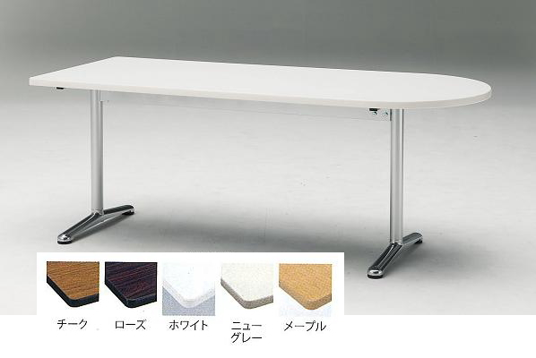 TOKIO【藤沢工業】 ミーティングテーブル(会議用テーブル) 半楕円型天板・エラストマエッジ・棚無・アルミタイプ ATT-1575US W1500xD750xH700mm