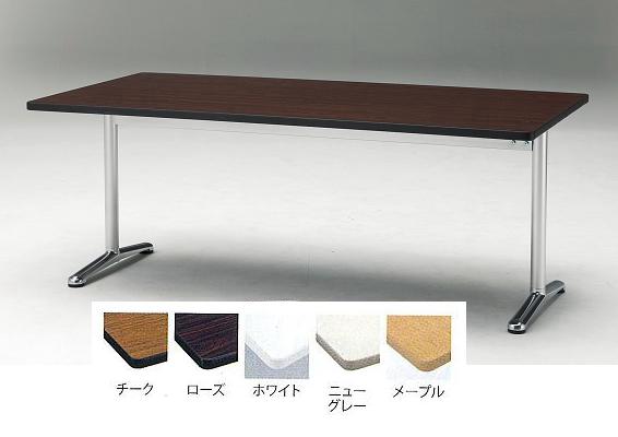 TOKIO【藤沢工業】 ミーティングテーブル(会議用テーブル) 角型天板・エラストマエッジ・棚無・アルミタイプ ATT-1875S W1800xD750xH700mm