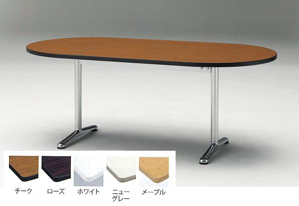 TOKIO【藤沢工業】 ミーティングテーブル(会議用テーブル) 楕円型天板・エラストマエッジ・棚無・アルミタイプ ATT-1890RS W1800xD900xH700mm