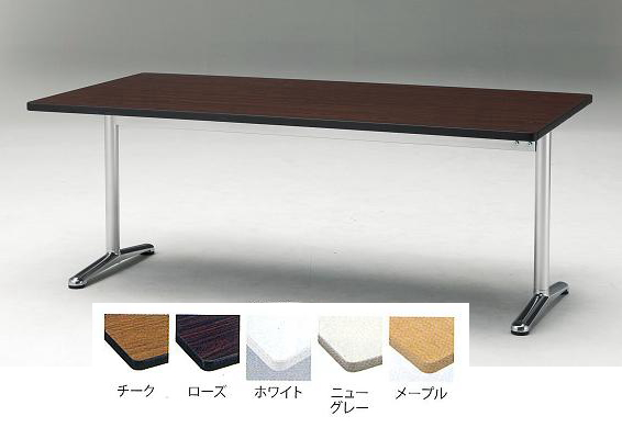 TOKIO【藤沢工業】 ミーティングテーブル(会議用テーブル) 角型天板・エラストマエッジ・棚無・アルミタイプ ATT-1890S W1800xD900xH700mm