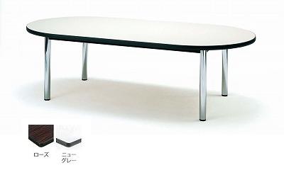 TOKIO【藤沢工業】 ミーティングテーブル(会議用テーブル) 楕円型天板 EX-2105R W2100xD1050xH700mm
