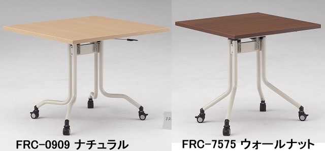 TOKIO【藤沢工業】 センターフラップテーブル(天板跳ね上げ式・丸型) FRC-750 φ750xH720mm
