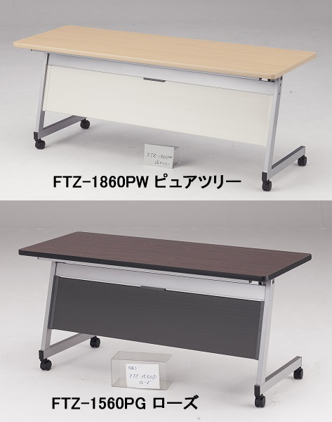 TOKIO【藤沢工業】 ホールディングテーブル(天板跳ね上げ式・棚付・パネル グレー付) FTZ-1845PG W1800xD450xH720mm