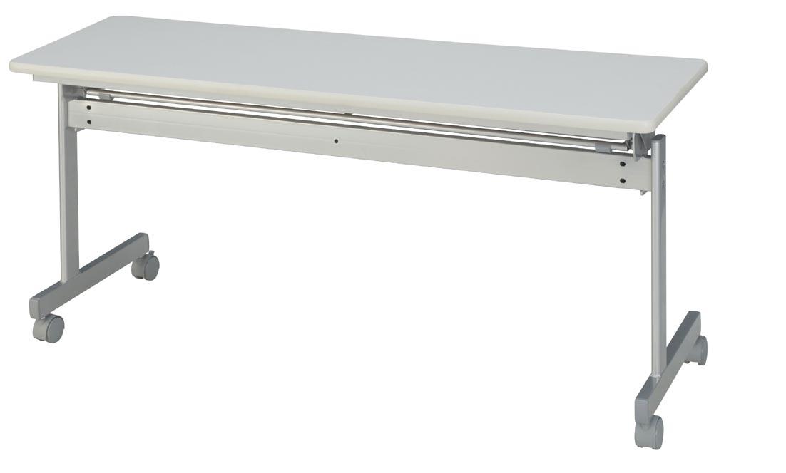HITECHWOOD【ハイテクウッド】 会議用テーブル(跳ね上げ式) 幕板なし ITO-KS1545NW W1500xD450xH700