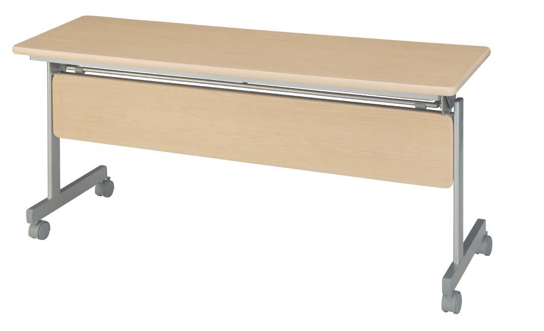 HITECHWOOD【ハイテクウッド】 会議用テーブル(跳ね上げ式) 幕板付き ITO-KSM1260NN W1200xD600xH700